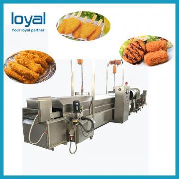 High Demanded Fried Chips Pellet Food Machine Fried Food Extruder